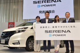 Nissan Launches New Serena Equipped With e-Power Drivetrain