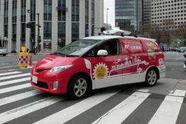Japan Post Holds Ceremony Ahead of Verification Test for Autonomous Driving