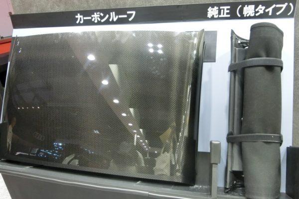 Yachiyo Aims to Develop New CFRP Roof