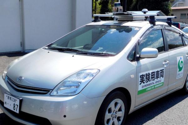 Gunma University to Research Fully Autonomous Driving Alongside Ryomo Systems