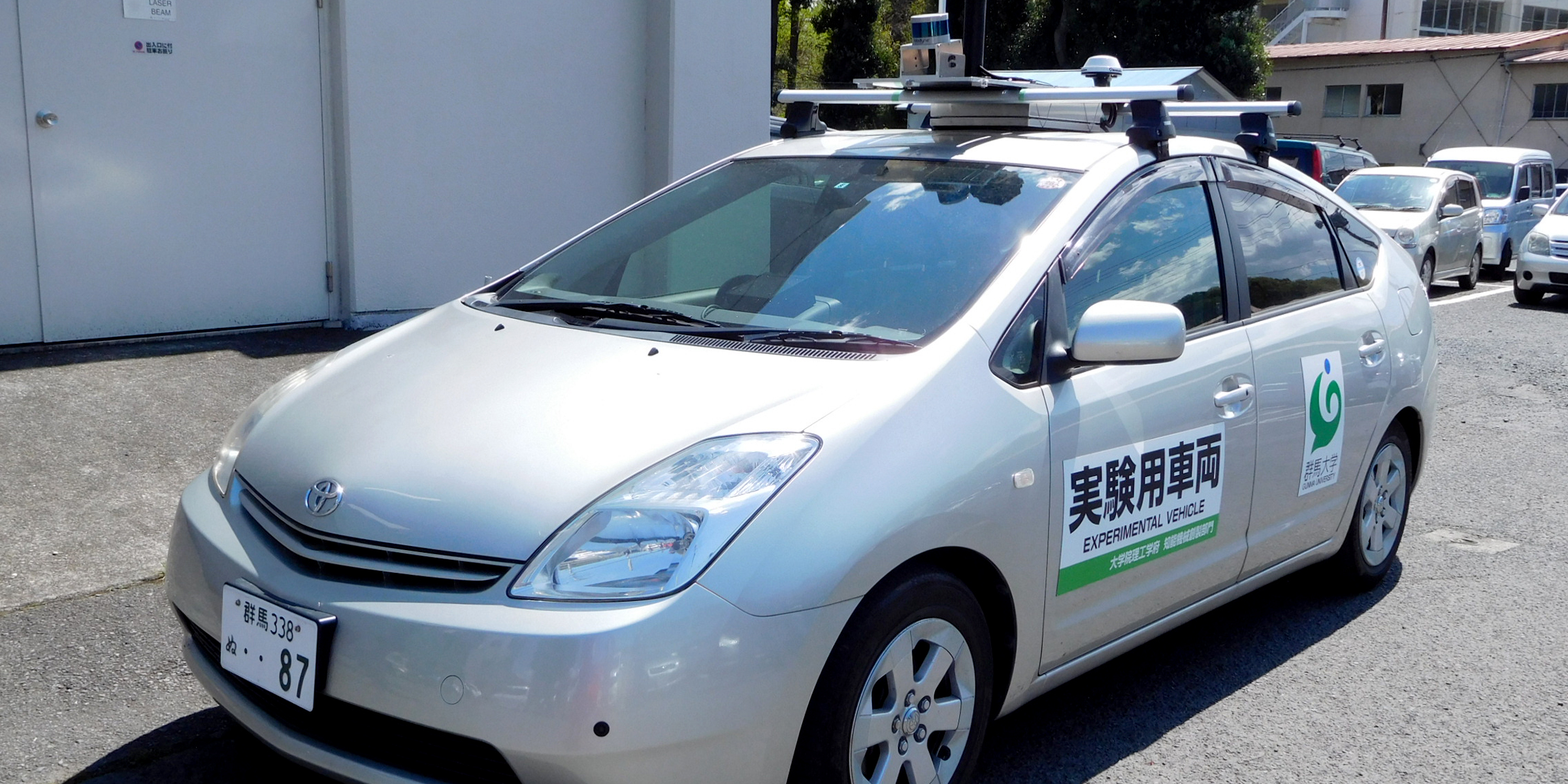 Gunma University to Research Fully Autonomous Driving Alongside Ryomo Systems