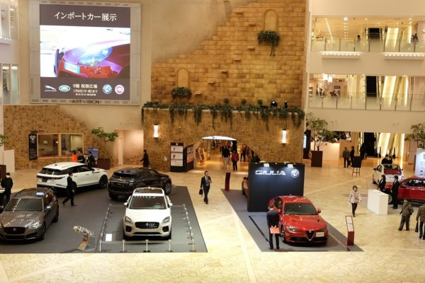 Japanese Sales of Foreign-Branded Cars Rise for Third Consecutive Year