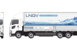 Isuzu to Conduct Vehicle Monitoring Project for Mass Production of LNG Truck