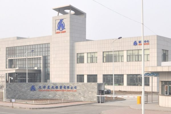 Toyoda Gosei to Turn Chinese Rubber Parts JV Into Wholly Owned Subsidiary