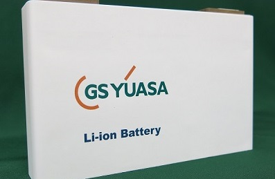 GS Yuasa Eyes Superior Development Efficiency With New LiB Technical Center