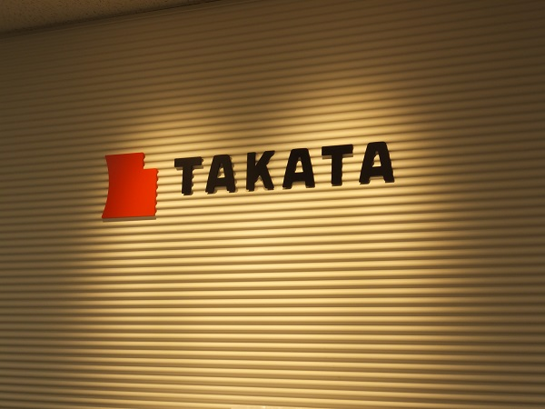 Takata Completes Transfer of Airbag Business