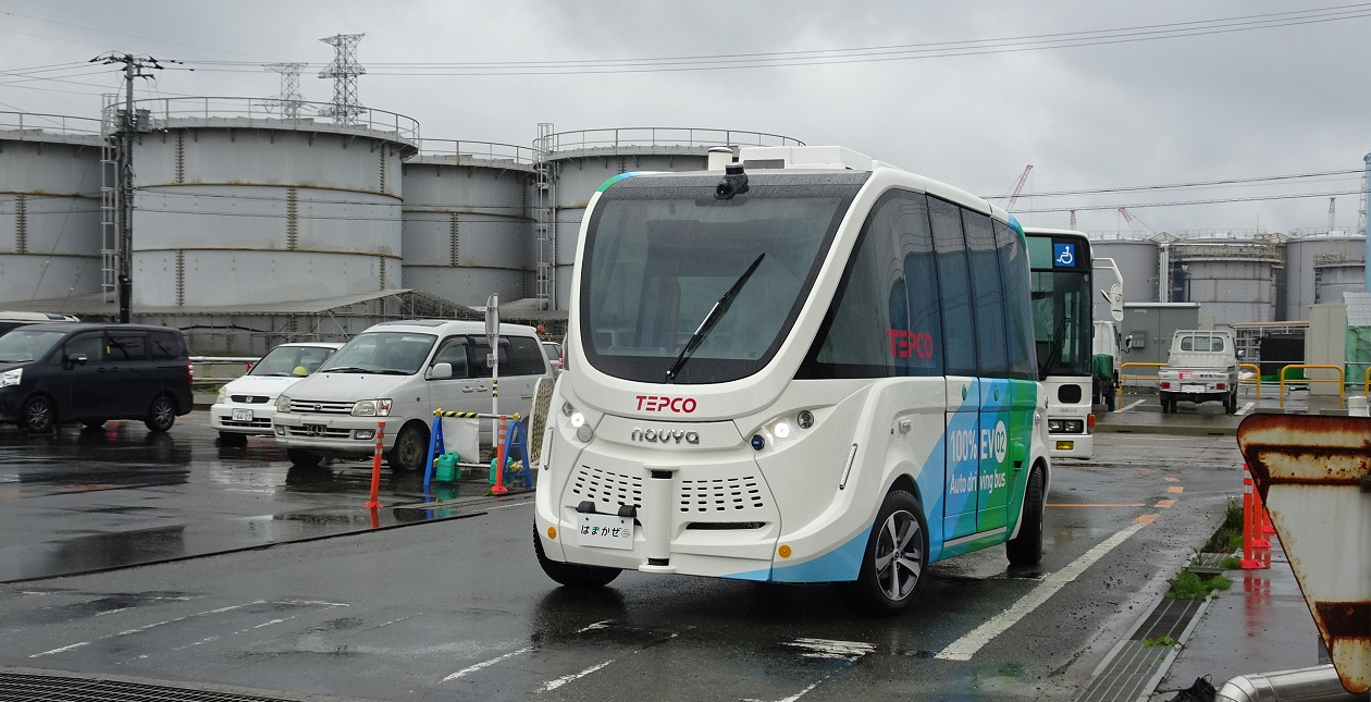 TEPCO Utilizes Self-Driving Electric Buses at Fukushima Nuclear Plant