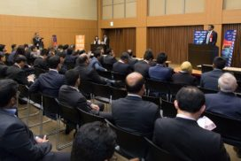 India's ACMA to Hold Business Matchmaking Event in Yokohama