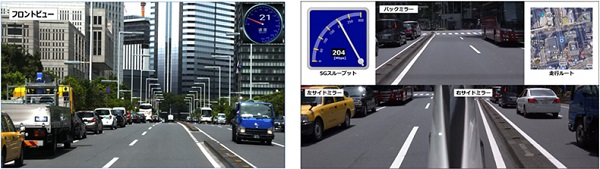 KDDI Successfully Tests 5G Video Transmission for Driverless Cars