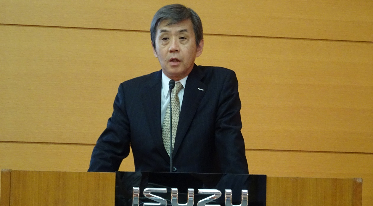 Isuzu Unveils New Medium-Term Management Plan