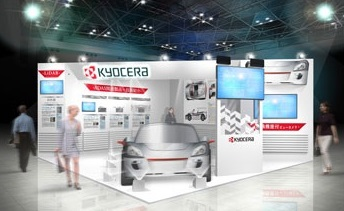 Kyocera Sets up Unified System for Development of Auto Parts