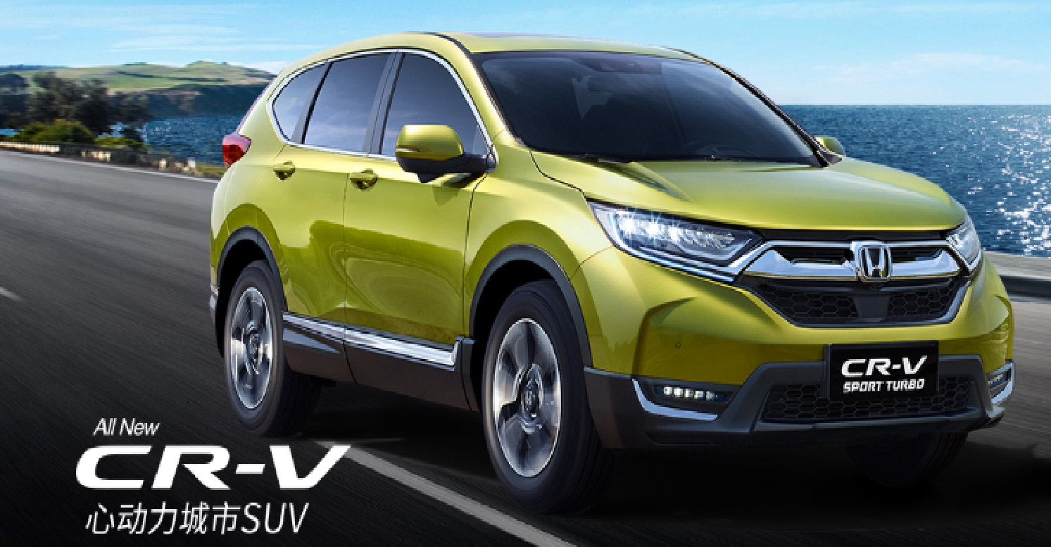 Honda Resumes Chinese CR-V Production