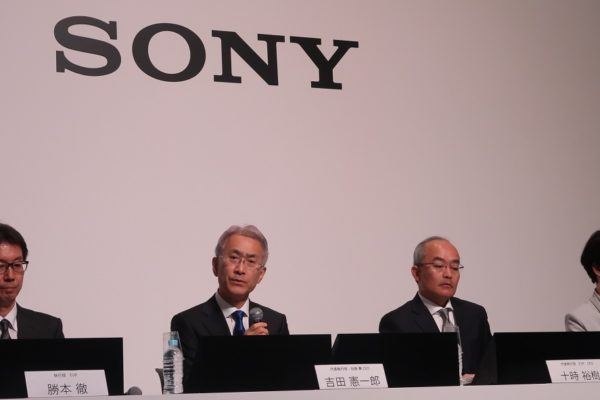 Sony Looks to Bolster Onboard Image Sensor Business