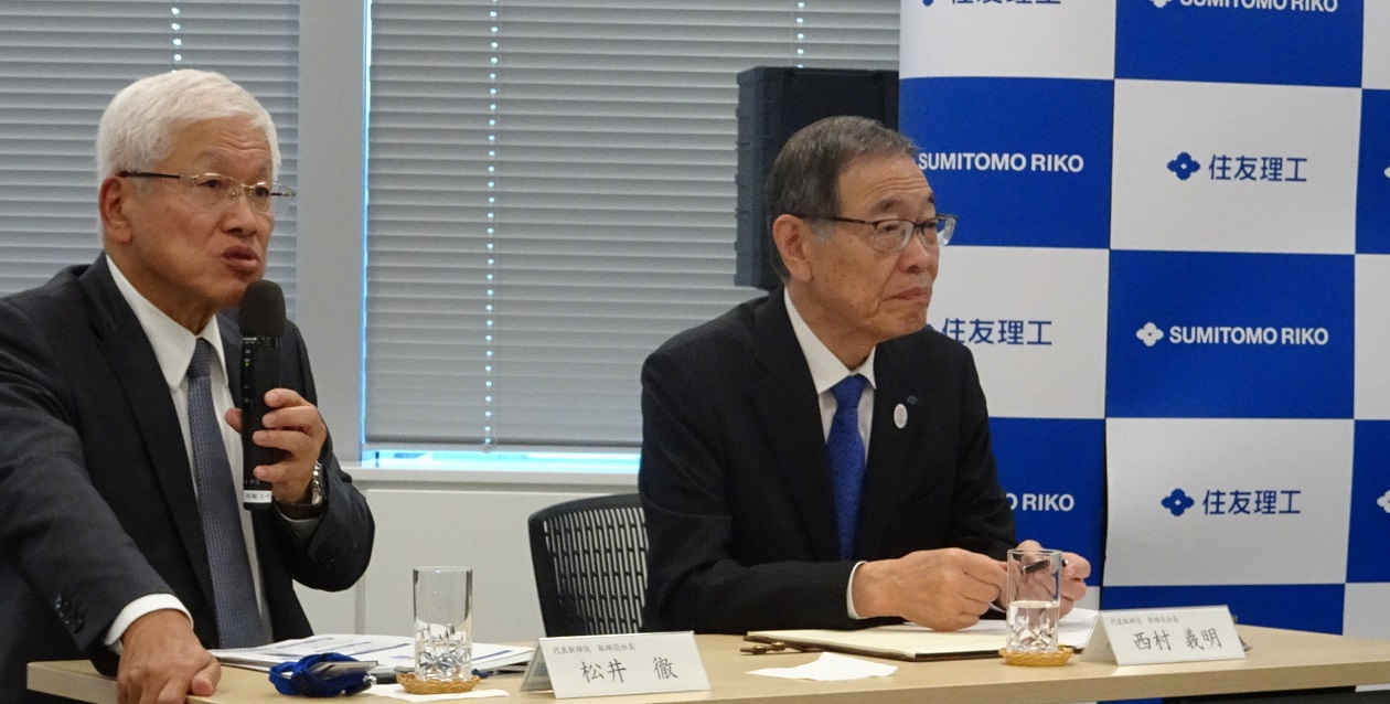 Sumitomo Riko Announces New Business Plan, Aims to Become Systems Supplier