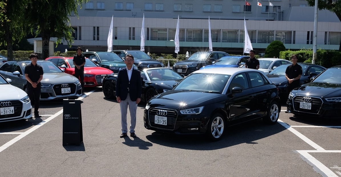 Audi Launches On-Demand Car Rental Service in Japan