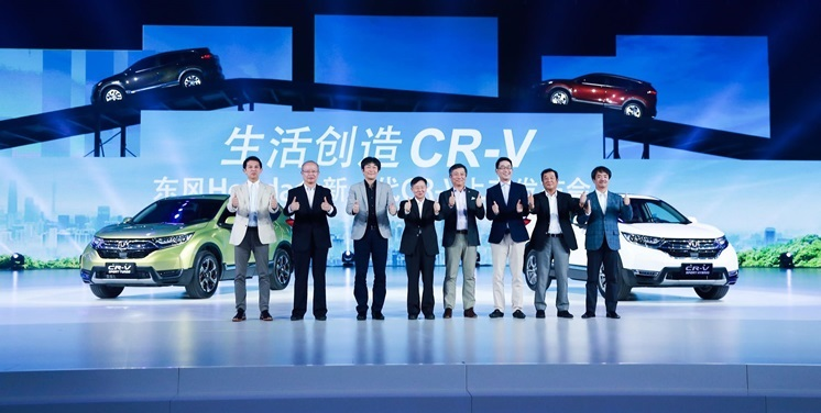 Honda Reaches Cumulative Chinese Sales Total of 10M Vehicles
