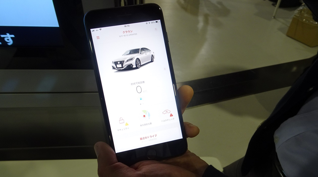 Toyota Begins Full-Scale Rollout of Connected Cars